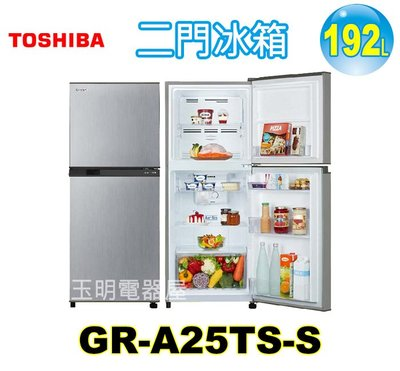 東芝192L變頻雙門冰箱 GR-A25TS-S