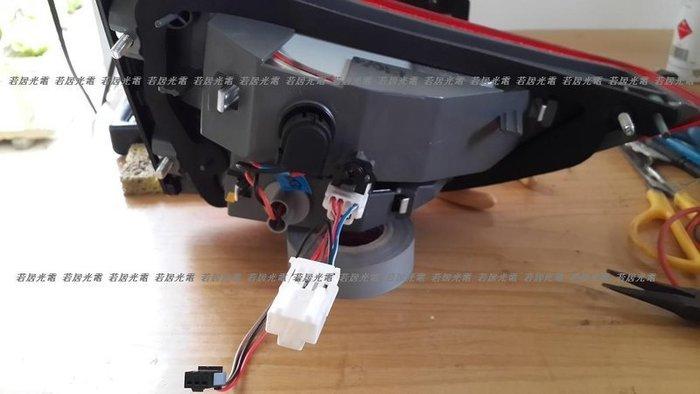 若居光電~ 研發ELANTRA內側尾燈 快拆延長插頭~改裝2014尾燈及倒車顯影