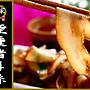 【煙燻豬耳絲、豬耳絲 3公斤 】薄脆Q嫩爽口 獨家配方醃漬煙燻 美味開胃小菜 『即鮮配』