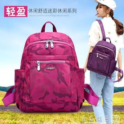 2019防水牛津布雙肩包女韓版尼龍帆布學生媽咪休閒女包旅行小背包