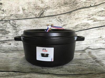 Staub 24公分 圓鍋 寶石藍 羅勒綠 石榴色 黑色