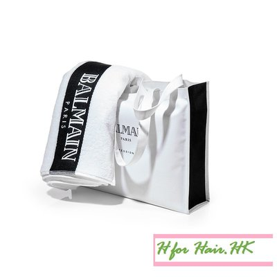 Balmain Paris Hair Couture Beach Towel 沙灘毛巾