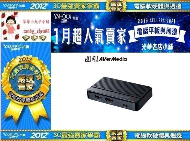 【35年連鎖老店】圓剛LGMini 實況擷取盒GC311有發票/保固一年/隨插即用 免安裝驅動 (UVC)