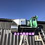 【南台中餐廚設備】專業的風車安裝、靜電除...