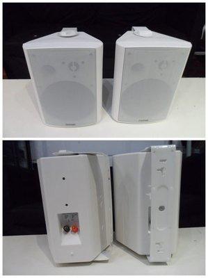 【尼克放心】 Sammi WOOD  SW-0550W 戶外/室內 塑膠防水喇叭(可懸吊 黑白兩色)