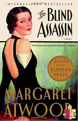 [文閲原版]瑪格麗特 阿特伍德 盲刺客 英文原版 The Blind Assassin: A Novel  Margaret Atwood