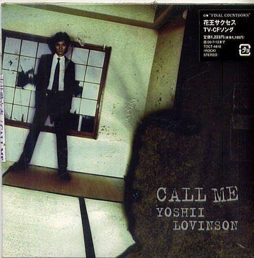 【東洋出清價】CALL ME【進口版】/ 吉井愛文森 --- TOCT4810