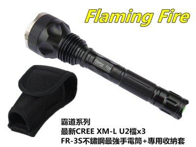 霸道Flaming Fire最新CREE XM-L U2x3核 FR-3S不鏽鋼頭最強手電筒3800LM恆流記憶保護電路