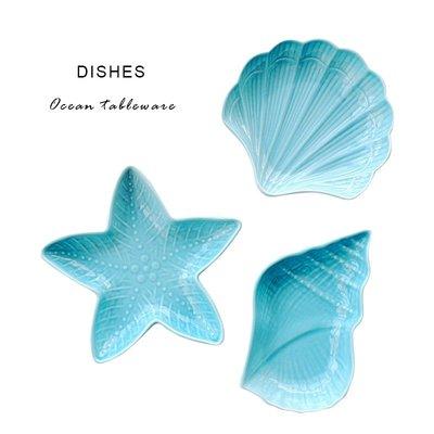 聚吉小屋 #熱賣#遇見那片海洋陶瓷點心碟子餐桌上的小清新海洋系小菜碟地中海盤子(價格不同 請諮詢後再下標)