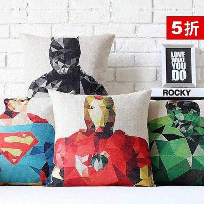 原創設計 英雄系列靠枕【ZOWOO-0373】蝙蝠俠超人鋼鐵人美國隊長靠墊枕頭LOFT禮物zakka非軟軟迪士尼杯緣子