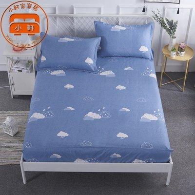 5面防水保潔墊 防菌抗螨 超透氣防水床包 單人 雙人 加大 特大 支持定做床包尺寸-LOS85547