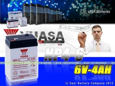 《桃園電池》YUASA 湯淺-密閉式電池 NP4-6 WP4-6 6V-4AH 6V4.5AH 兒童電動車 緊急照明燈 電子磅秤