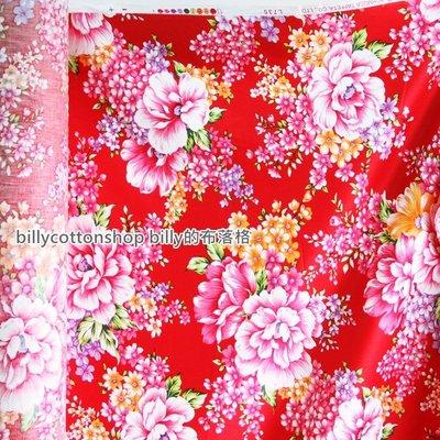 【m447-150-台灣花布 經典款 紅】布寬157公分, 3呎(1碼)價 阿嬤的大花布