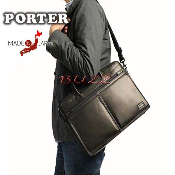 巴斯 日標PORTER屋-二色預購  PORTER AMAZE 2WAY牛革斜背-手提公事包 022-03787