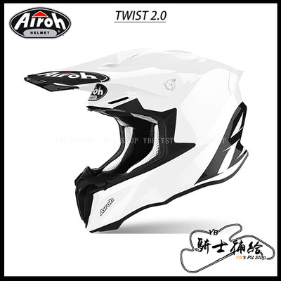 ⚠YB騎士補給⚠ Airoh Twist 2.0 Color White 白 越野 滑胎 林道 輕量化 OFF ROAD