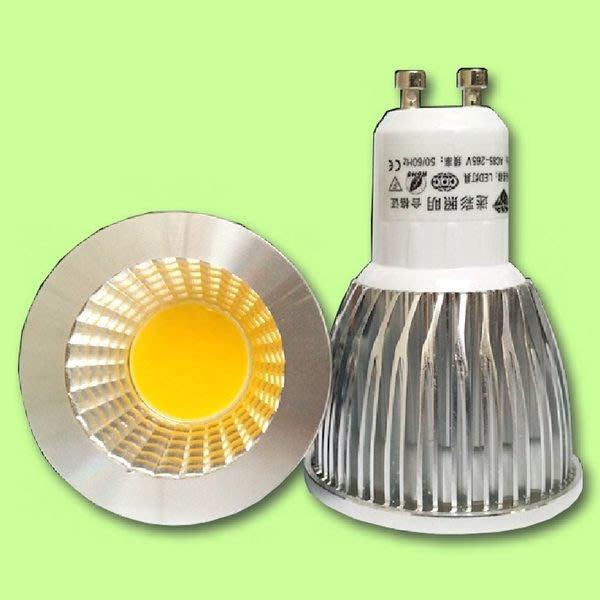 5Cgo【權宇】COB 燈杯 3W 5W 7W 12VMR16 E27 GU5.3 GU1060度照射 五個起訂 含稅