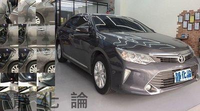 Toyota Camry 系列 7代 適用 (風切套組) 隔音條 全車隔音套組 汽車隔音條 靜化論 公司貨