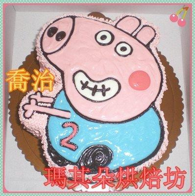 瑪其朵烘焙坊  可愛蛋糕 造型蛋糕  粉紅豬小妹系列  8吋喬治豬 門市編號0166