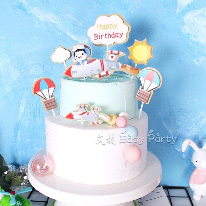 ◎艾妮 EasyParty ◎ 臺灣現貨【 飛行員蛋糕插牌 】 生日派對 兒子生日布置 飛機蛋糕 男寶週歲 蛋糕裝飾