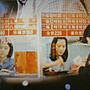 早期電影海報 - 『美麗在唱歌』中央電影公司 - 52*38公分
