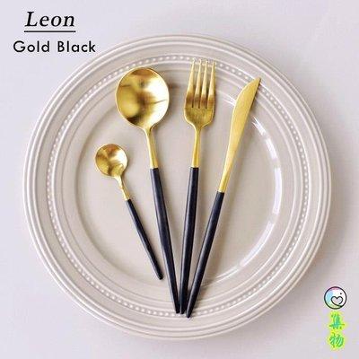 (免運)LEON系列西餐餐具刀叉勺高顏值餐具18/10不銹鋼高逼格牛排刀叉