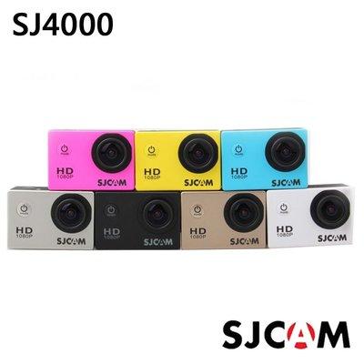 """【薪創光華】含稅免運 2""""LCD SJ4000 運動型攝影機 【加32G+原電$2200】保證原廠 保固一年"""