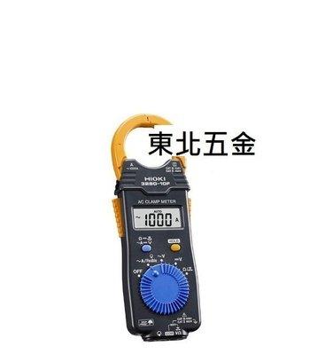 //來電1599附發票東北五金HIOKI 3280-10F日製交流鉤錶/電表