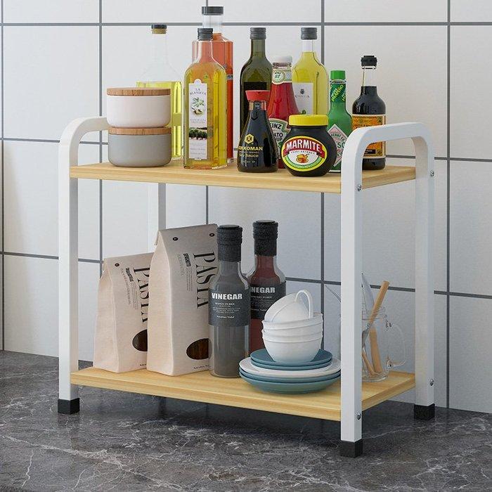 廚房置物架家用多層省空間免打孔收納架多功能經濟型桌面調料架子【優品城】