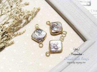 天然石.DIY串珠 天然金屬黑巴洛克珍珠方形鍍金包邊雙環墜飾隨機1入【Q117】約12*5mm天然珍珠《晶格格的多寶格》