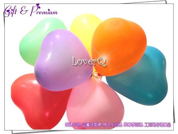 樂芙 LoverQ * 10吋 心形氣球 * 情人節 求婚鑽戒 婚紗攝影 婚禮小物 活動企劃 會場佈置