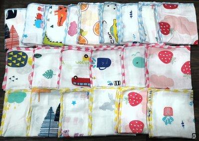 【UIshop】高密度四層紗布巾  紗布手帕30*30cm 高密度 口水巾 嬰兒純棉餵奶巾 手帕 4層紗布巾