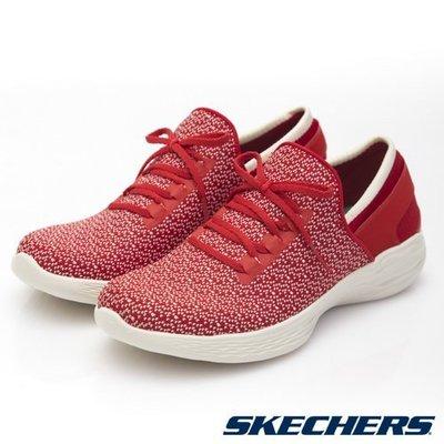 【昇活運動用品館】Skechers YOU 健走鞋 休閒鞋 代言款 14950 RED 直購價2230元