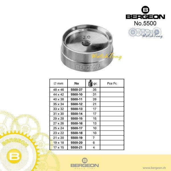 【鐘錶通】B5500-37《瑞士BERGEON》壓錶模單顆雙面_46x48mm 搭配壓錶器使用 ├壓闔錶蓋工具/鐘錶維修