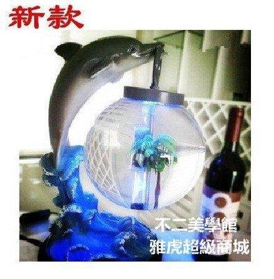 【格倫雅】^桌上轉運魚缸/迷你小魚缸/夜明珠生態魚缸/水族箱/辦公室客廳裝飾899[D