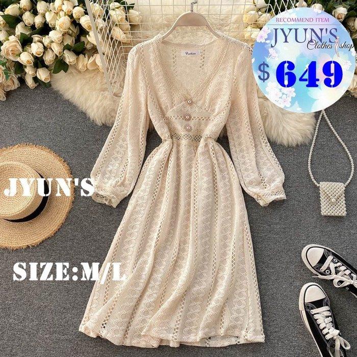 JYUN'S 初秋新款法式V領氣質蕾絲森林系中長款收腰顯瘦溫柔連衣裙長袖洋裝連身裙 2色M/L預購