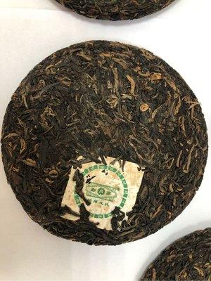 雙江勐庫戎氏七子餅普洱茶(2005)