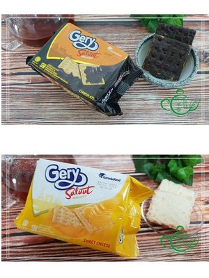 【回甘草堂】(現貨供應)Gery厚醬 起司餅乾 黑巧克力餅乾 蘇打餅(蛋奶素)1包10片裝 110g