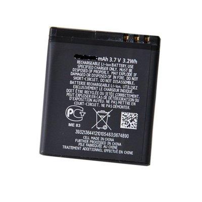 全新現貨》INHON G106 電池 應宏 G128 副廠電池 G106 / G106+ 電池