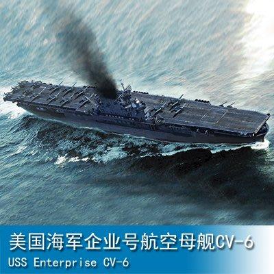 小號手1/700 美國海軍企業號航空母艦CV-6 06708