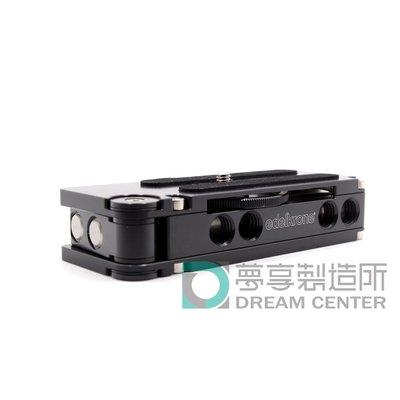 夢享製造所 edelkrone Pocket Rods 台南 攝影 器材出租 攝影機 單眼 鏡頭 出租