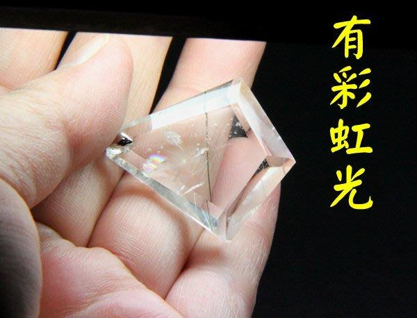 【小熊水晶窩】天然黑髮晶水晶靈擺墜子01  附項鍊 重8克Ⅳ