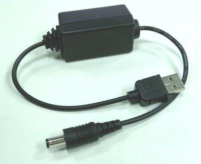 9V輸出,  最大3A輸入, 5V升9V 升壓模組 升壓器~搭配5V行動電源露營燈 分享器路由器電源 5.5*2.1mm 新北市