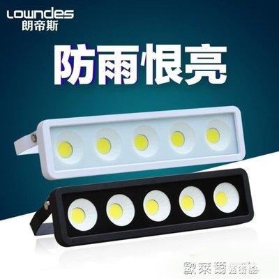 戶外燈 LED投光燈防水50W戶外道路工地室外庭院亮化照明防雨COB投射燈具 MKS