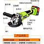 【台灣現貨附發票】YSA[鷹視眼] 無刷鋰電 角磨機 充電 磨光機 打磨機 切割機拋光機 砂輪機 磨切機 68000H