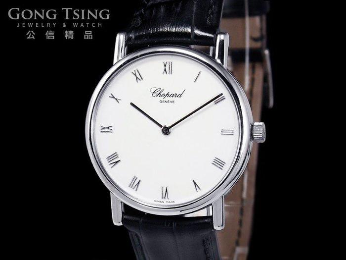 【公信精品】蕭邦(Chopard) 中型錶 34mm 手上鍊 白K金 16/3154 附原廠保單