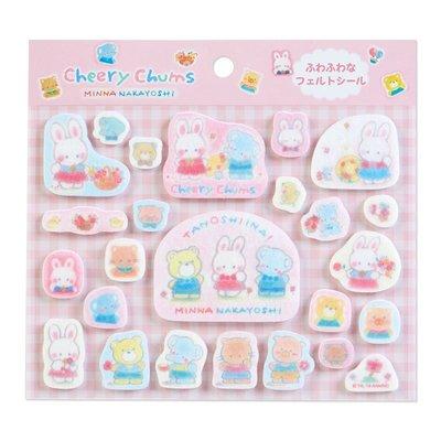 Sanrio 日本正版 Cheery Chums 朋友系列 立體貼紙