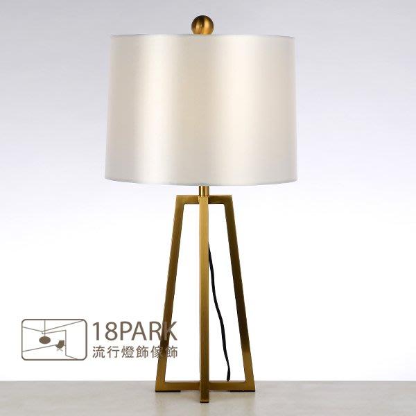 【18Park】簡約經典 Oriental table lamp [ 東方雅檯燈 ]