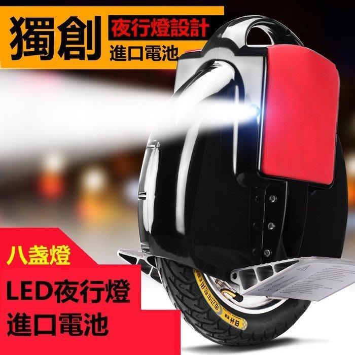 【安安3C】獨輪車平衡車代步思維火星車續航單輪成人兒童智能車 智慧自平衡電動車 滑