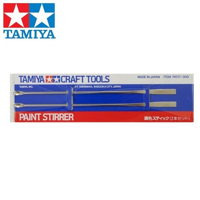 又敗家@日本田宮TAMIY1A不鏽鋼調色攪拌棒(2入)74017模型調漆棒金屬顏料攪拌匙金屬調色棒調漆工具模型工具調色桿