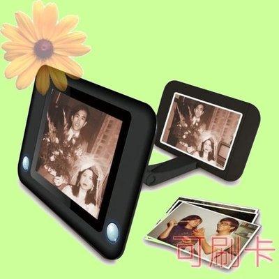 5Cgo【出清】兩台價天瀚 8吋數位相框全自動一鍵老照片翻拍成數位電子檔易翻拍電子數位相框8~80歲都會用+遙控器 含稅